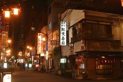 tokyo4745 (tanayan) Tags: road street urban japan night tokyo town alley nikon cityscape view 日本 東京 asakusa j1 浅草