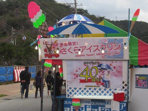 Sakura Flavored Ice Cream