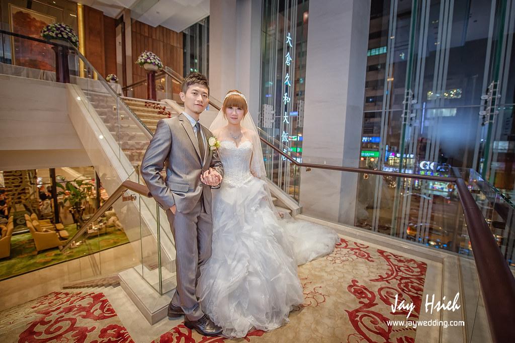 婚攝,台北,大倉久和,歸寧,婚禮紀錄,婚攝阿杰,A-JAY,婚攝A-Jay,幸福Erica,Pronovias,婚攝大倉久-094