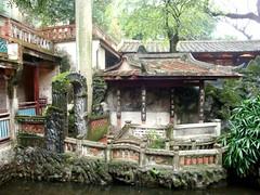 Family Lin Garden - Taipei (lucia.gismundi) Tags: garden taiwan oriente taipei giardino giardini