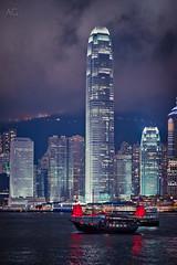 HK bay at night