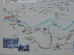 Walking routes (Stop carbon pollution) Tags: flickr japan  saitamaken  chichibu  34kannonpilgrimage