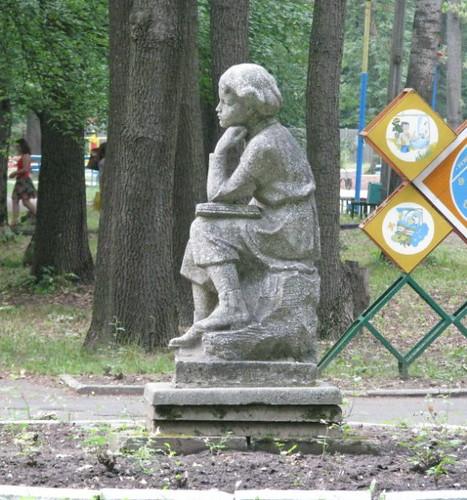 Харьков (пионерлагерь Факел) ©  kudinov_dm