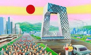 朝鲜画家绘制的宣传画:我们光辉的邻居中国