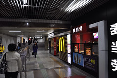 Shanghai-China (Christian_Krobath) Tags: china color underground shanghai metro mcdonalds christian kcart krobath krobathsbilder