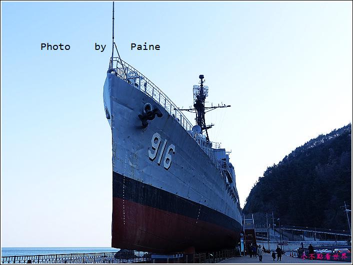 江陵統一公園 南北韓戰艦 (27).JPG