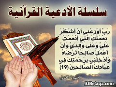 (islambedaiwi) Tags: pictures love peace god islam jeddah allah