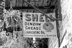 Shell ad (msiapan) Tags: old village ad shell cyprus petrol lefkara ταμπέλα κύπροσ πρατήριο λεύκαρα