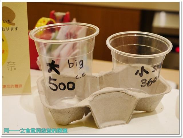 捷運中山站美食.下午茶.源吉兆庵.抹茶甜點.霜淇淋.日式甜點image013