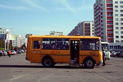 (Namicjo) Tags: travel color bus canon russia russie ufa bashkortostan