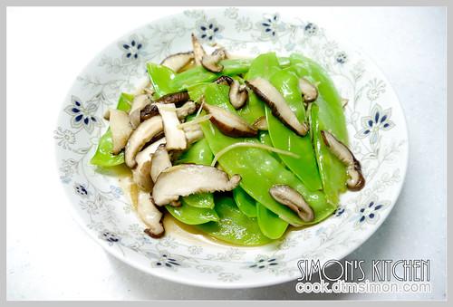 鮮香菇炒豌豆莢05.jpg