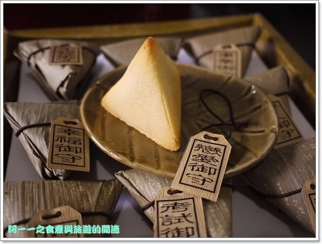 端午節伴手禮粽子鳳梨酥青山工坊image033
