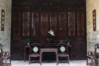 盧家大屋(Casa de Lou Kau)