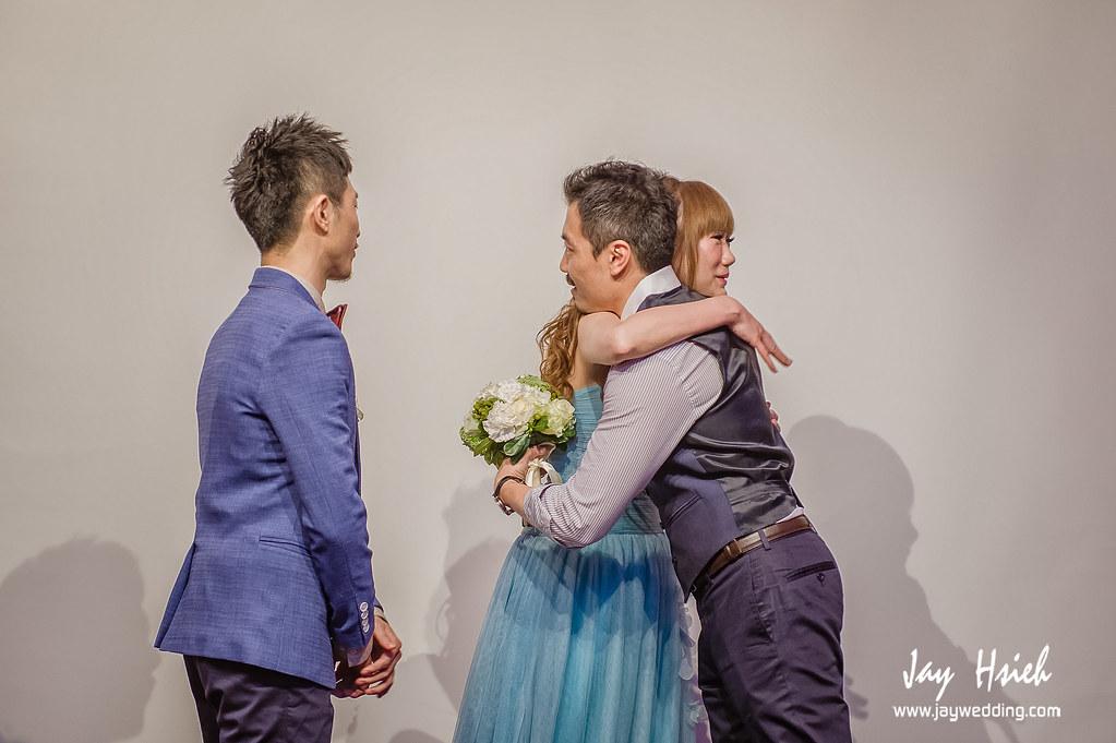 婚攝,台北,大倉久和,歸寧,婚禮紀錄,婚攝阿杰,A-JAY,婚攝A-Jay,幸福Erica,Pronovias,婚攝大倉久-111