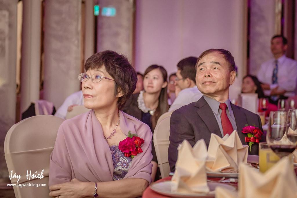 婚攝,台北,大倉久和,歸寧,婚禮紀錄,婚攝阿杰,A-JAY,婚攝A-Jay,幸福Erica,Pronovias,婚攝大倉久-040