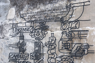 making george town - street art penang 44