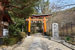 / Ujigami Jinja (yiming1218) Tags: red japan temple kyoto sony    torii  uji jinja worldheritage   a7ii   ujigami  a7m2 fe1635 sel1635z ilce7m2