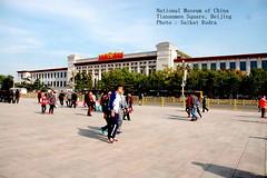 DSC_0297 (saikat_rudra) Tags: china travel history beijing tiananmensquare