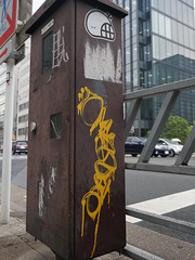 Graffiti in Tokyo 2016 (kami68k -all over-) Tags: alex tom graffiti tokyo tag tags illegal tagging bombing handstyles 246 2016