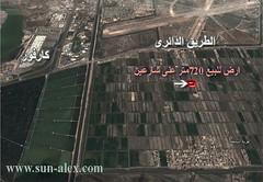 ارض للبيع بالاسكندرية 720 متر (sandy sola) Tags: ارض ارضللبيع ارضبالاسكندرية شركةشمسالاسكندرية