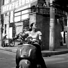 Nameless (Spontaneousnap) Tags: china street city portrait blackandwhite bw film asia shanghai candid candidstreetphotography spontaneousnap