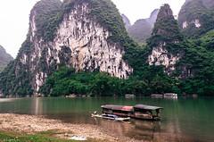 2014 9 Xing Ping (20) (SirLouisLau95) Tags: china mountain boat spring guilin yangshuo 中国 桂林 春天 阳朔 xingping 兴平