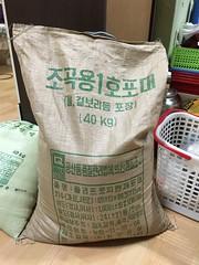 40 kg rijst!