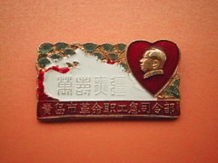 Qingdao City, the general headquarters of the revolutionary workers    (Spring Land ()) Tags: china asia badge mao   zedong