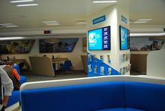 DSC_0467 (smebankingclub) Tags: branch bank tbilisi banking sme tbcbank