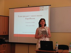 """EMEE workshop for museum professionals on """"bridging the gap"""" at Bulgarian National Polytechnic Museum • <a style=""""font-size:0.8em;"""" href=""""http://www.flickr.com/photos/109442170@N03/27403269794/"""" target=""""_blank"""">View on Flickr</a>"""