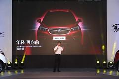 BUICK ENCORE CHINA 2017 (SAUD AL - OLAYAN) Tags: china buick encore 2017