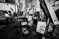 DSC1190 (SKYWALKER.THX) Tags: japan tokyo shibuya harajyuku 15mm sampo distagon carlzeiss zf2