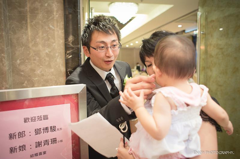 博駿 青珊 婚禮-0026.jpg