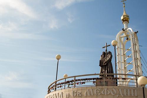 Памятник Кириллу и Мефодию во Владивостоке ©  daniilr