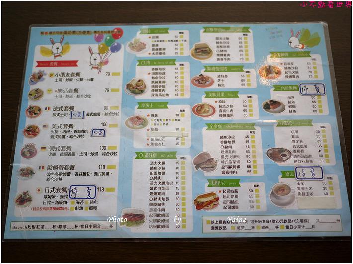 桃園O2歐圖早午餐 (2).JPG