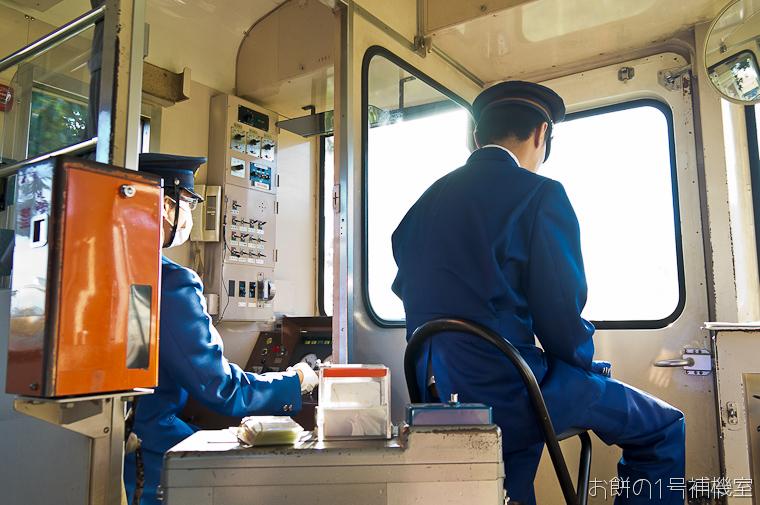 20131018日本行第二天-790