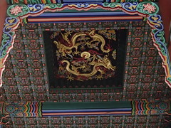 Buddhist Temple - Seoul