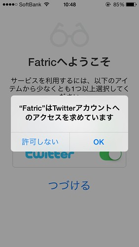 03.Fatric_beginning_twitter