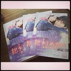 北川景子 画像28