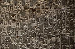 Code of Hammurabi, king of Babylon, 1792 - 50 BCE (5) (Prof. Mortel) Tags: paris france louvre iraq babylon mesopotamia hammurabi