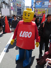 LEGO Cosplayer - Nipponbashi Street Festa 2014, Osaka (Ogiyoshisan) Tags: people japan person japanese costume lego cosplay culture   osaka  cosplayer nipponbashi subculture   streetsnap