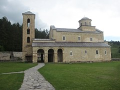 Sopoani Monastery, Serbia (Paul McClure DC) Tags: architecture serbia historic monastery balkans novipazar raka sopoani sandak may2016