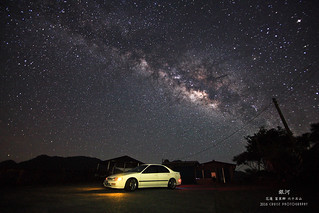 花蓮 富里鄉 新興村 六十石山 銀河