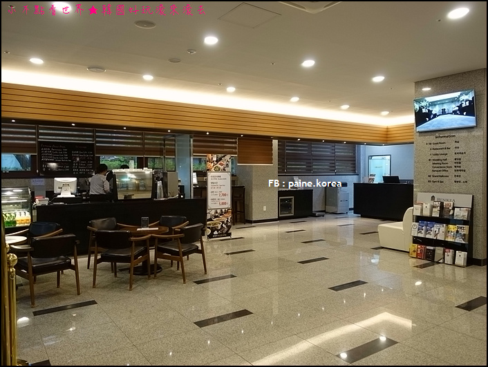 東大門Benikea Premier Hotel (31).JPG