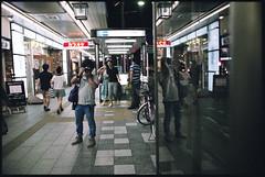 Asakusa, Tokyo, Fuji Natura 1600 (Nobuyuki.Taguchi) Tags: street film photography tokyo fuji 28mm natura 1600 asakusa f18