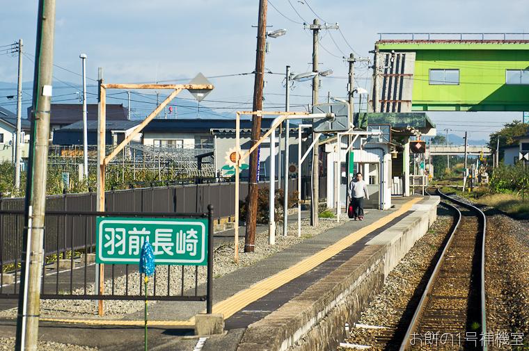 20131018日本行第二天-359