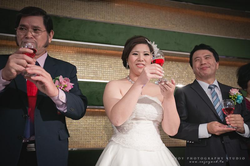 長彥 桂榕 婚禮-0146.jpg