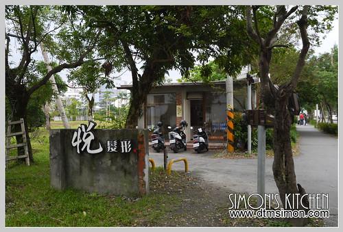 幾米公園01-1.jpg