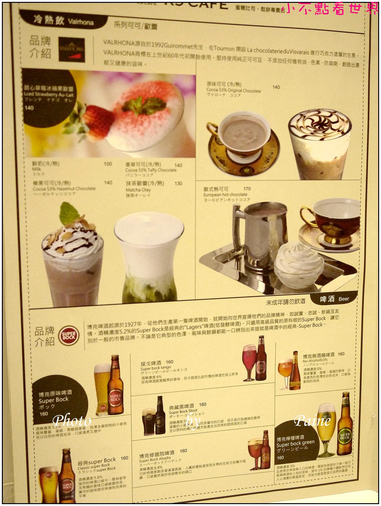 桃園R9 CAFE (18).JPG
