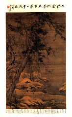 Li Cheng (919-967) - Travelers in a Wintry Forest (Metropolitan Museum of Art, NYC) (RasMarley) Tags: ink landscape chinese silk painter scroll metropolitanmuseumofart 10thcentury licheng travelersinawintryforest